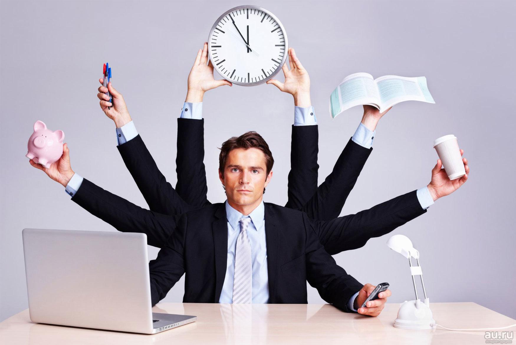 Повышаем продуктивность персонала