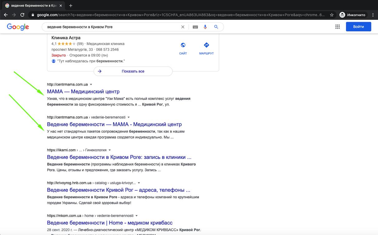 """Уникальный сайт, занимающий первые позиции по запросам МЦ """"Мама"""""""